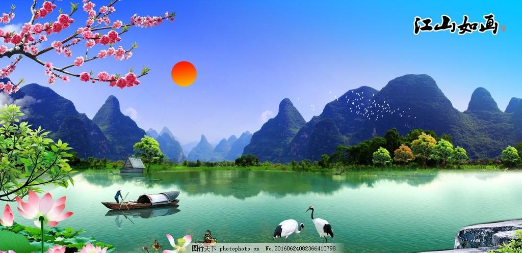 桂林山水甲天下桂林风景 图片下载 风景如画 连绵的山 船家 飞鹤