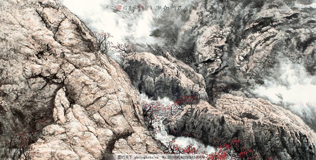 太行如潮 太行山 太行風情 山水畫 太行山素材 太行山背景 太行山攝影