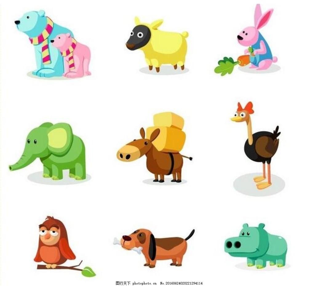 大象 河马 合集 卡通 动物 小兔 小驴 小狗 小象 毛驴 小熊 插画 手绘