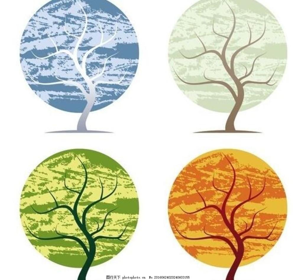 春夏秋冬手绘树