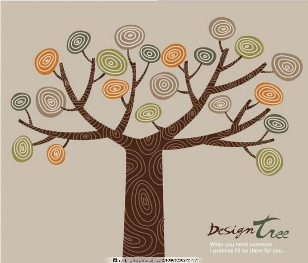 彩色圆环一棵树 彩色 圆环 淡雅 手绘 素材 手绘树木 一棵树 创意树
