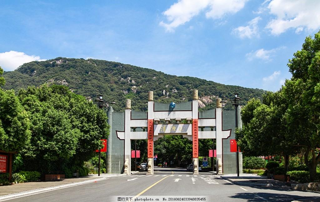 清源山风景区 泉州清源山 泉州旅游 风景名胜区 自然风景 自然景观