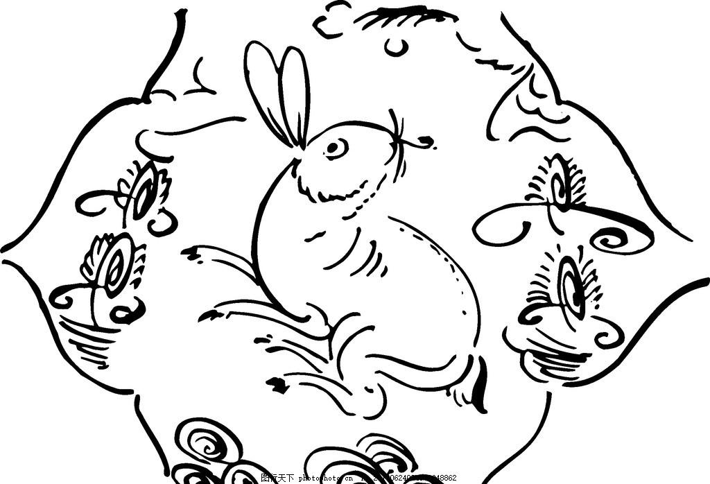 兔子 卡通 动物 传统图案 花纹 动物 设计 生物世界 家禽家畜 cdr
