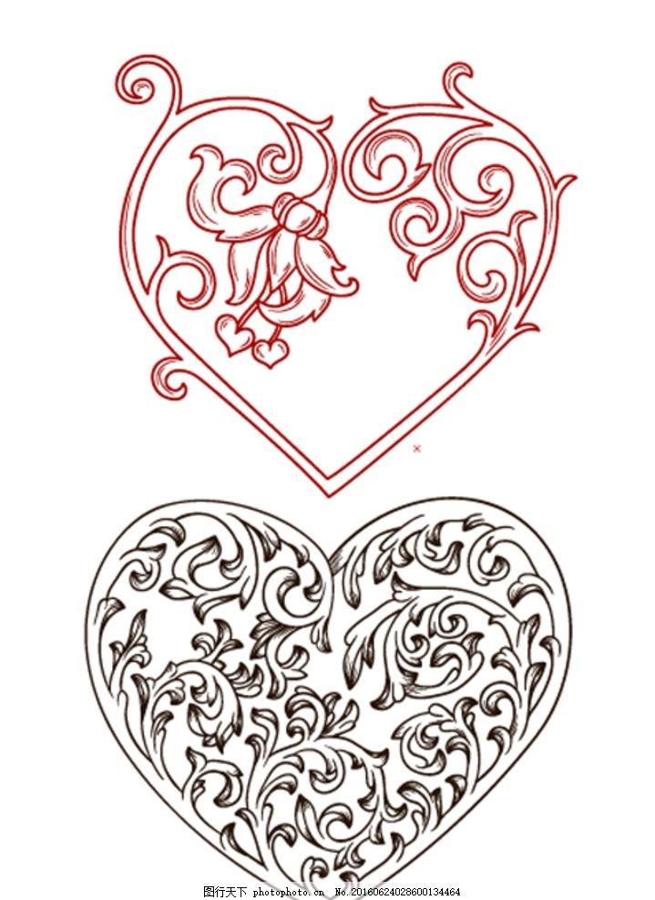 欧式素材 复古 素材 矢量 复古心形 婚礼元素 心形花纹素材 欧式心形