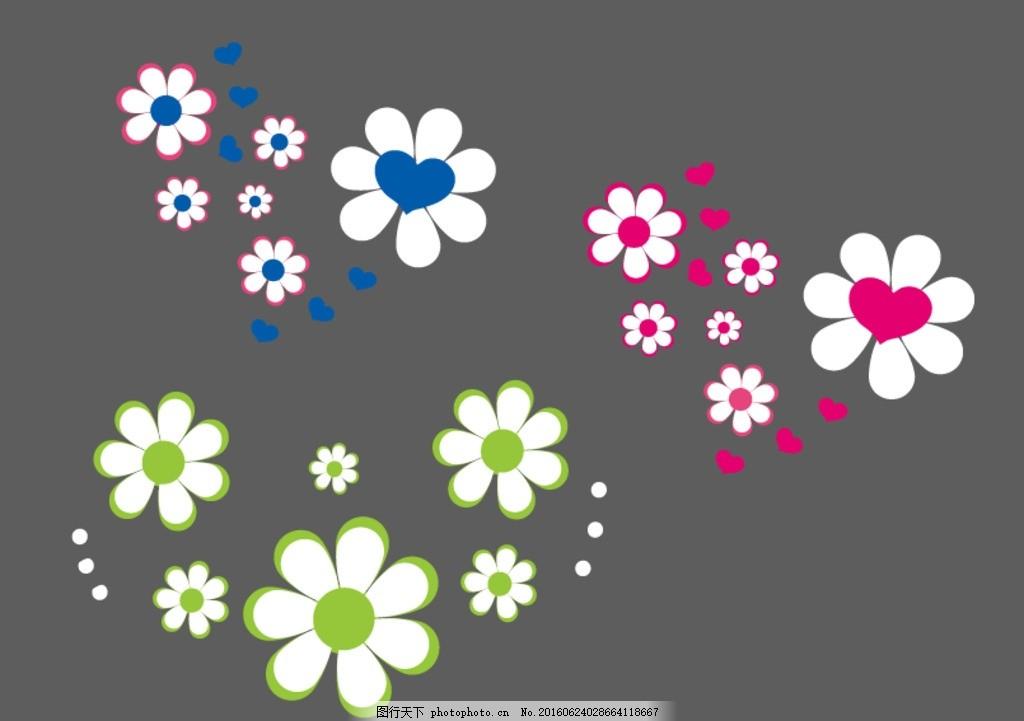 矢量素材 各种花朵 素材 盛开 绽放 可爱 手绘 绿叶 叶子 花朵素材 装