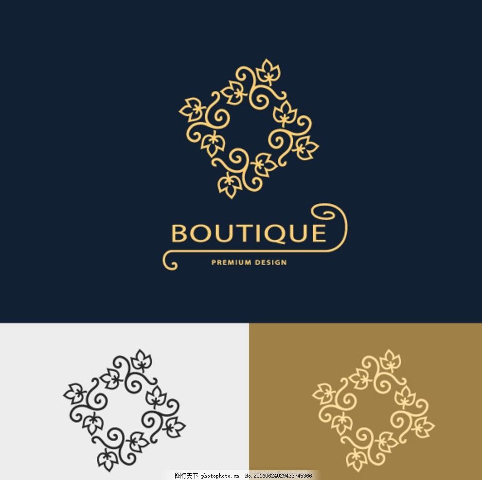 矢量素材 欧式花纹 装饰花纹 花纹边框 英文logo 时尚logo 服装企业lo