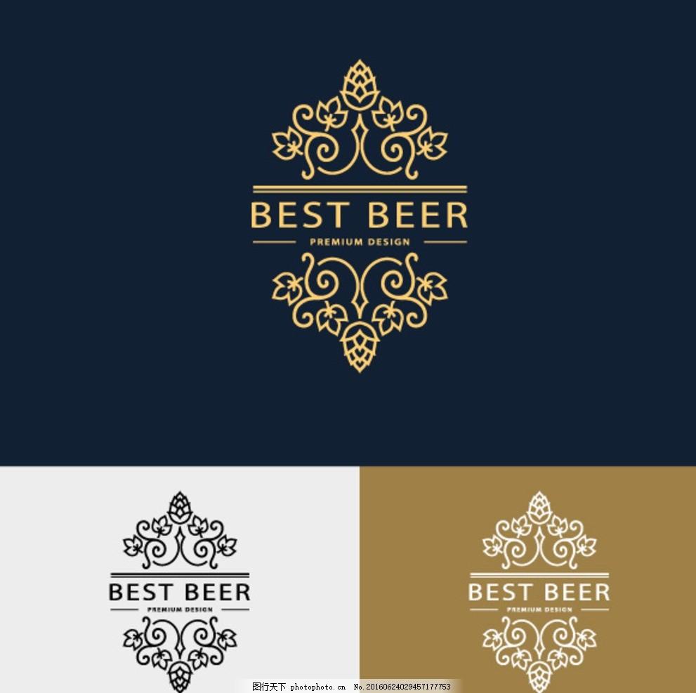时尚英文 标志设计 矢量素材 欧式花纹 装饰花纹 花纹边框 英文logo