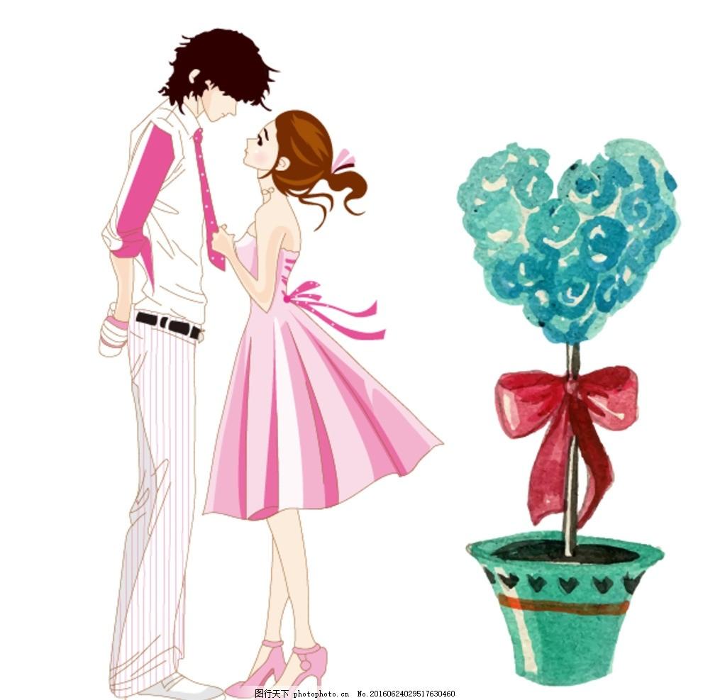 情侣 心形盆栽 情人节情侣 卡通情侣 浪漫 情人节素材 拥抱 手绘