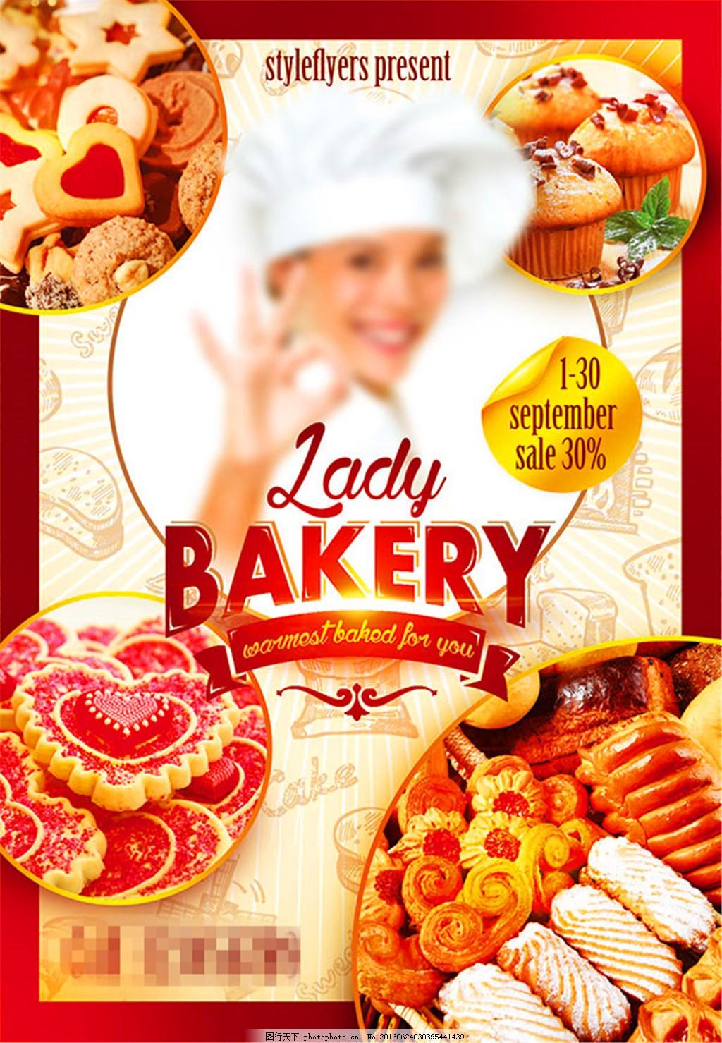 面包食物海报 面包海报 甜点海报