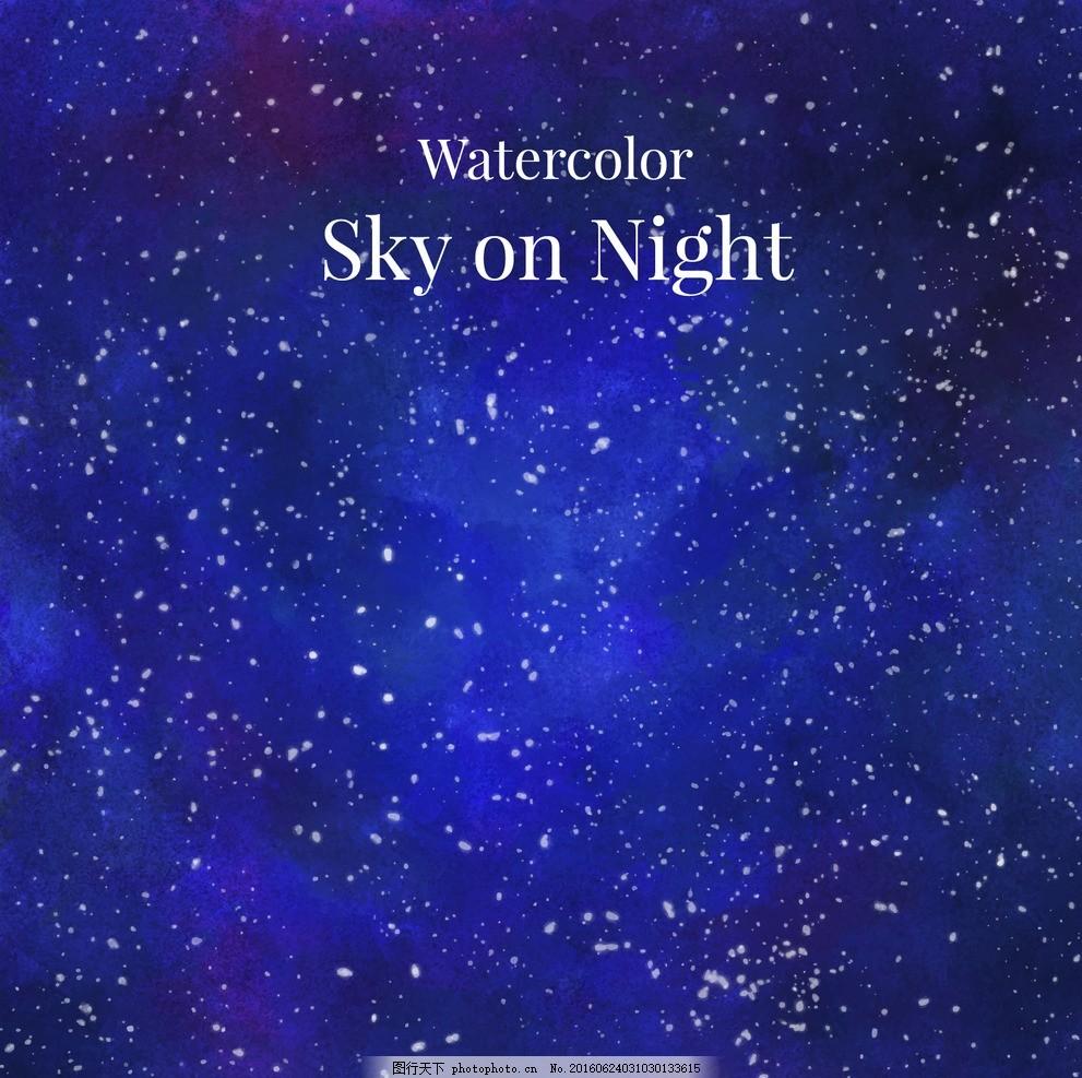 水彩星空背景 背景 水彩 手 天空 星星 月亮 可爱 晚上 夜晚 手绘图片