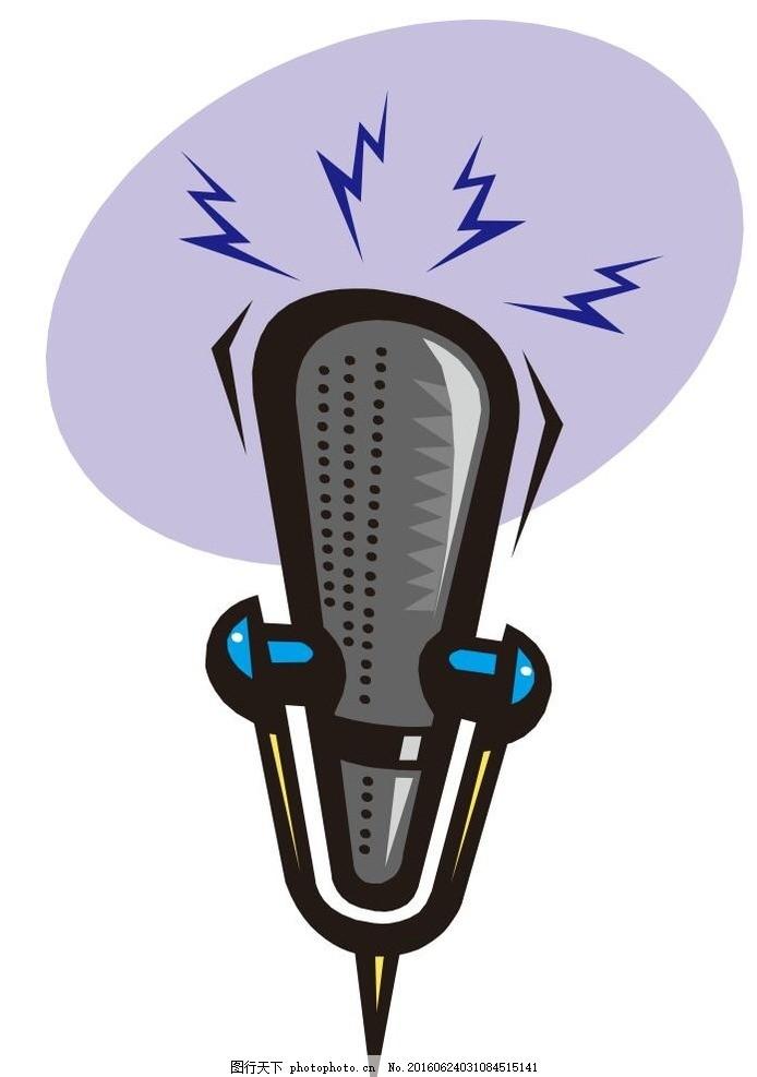 话筒插画 麦克风 耳麦 耳机 唱歌 演唱 播音 主持