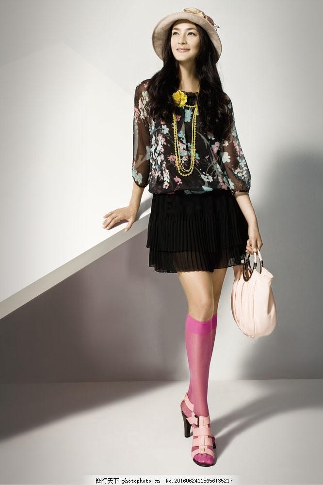 模特 时装模特 服装模特 休闲服饰 女明星 明星 手提包 包包 皮包