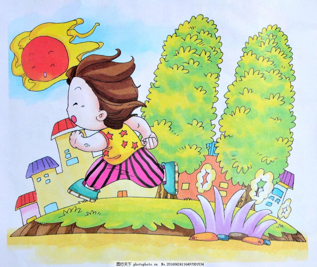 绘画作品 61儿童节 儿童节绘画 绘画      绘画图画 儿童画