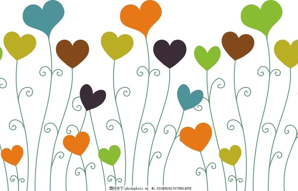 心形花朵 浪漫心形 矢量心形素材 卡通心形素材 矢量素材 儿童素材