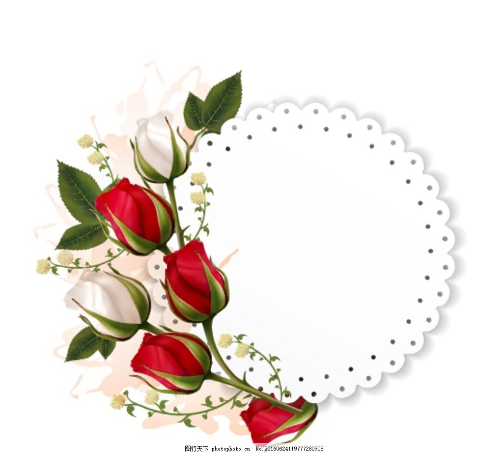 鲜花花朵边框 相框 边框 花卉 画框 鲜花 花朵 花藤花边 鲜花花藤
