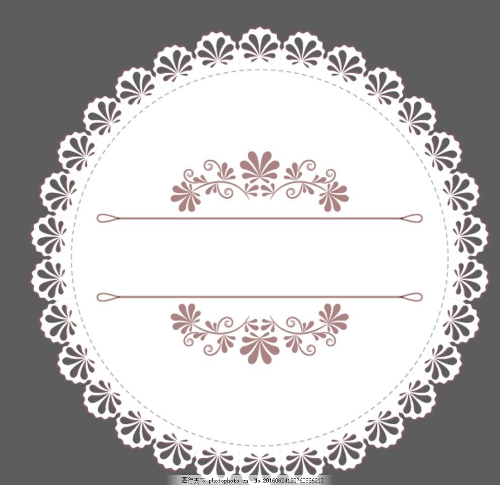圆形蕾丝花纹 主题 蕾丝边 英文字母圆 婚礼设计 欧式婚礼标志