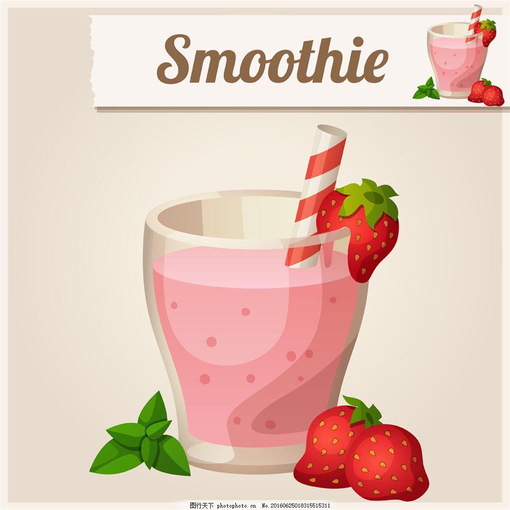 卡通草莓饮料 卡通草莓 可爱 冷饮 cc草莓素材下载 cc草莓模板下载 cc