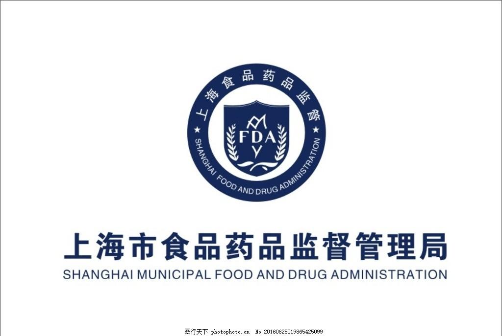 食药监局logo 矢量图 食药监局 徽标 橄榄枝 麦穗 市场监督 管理