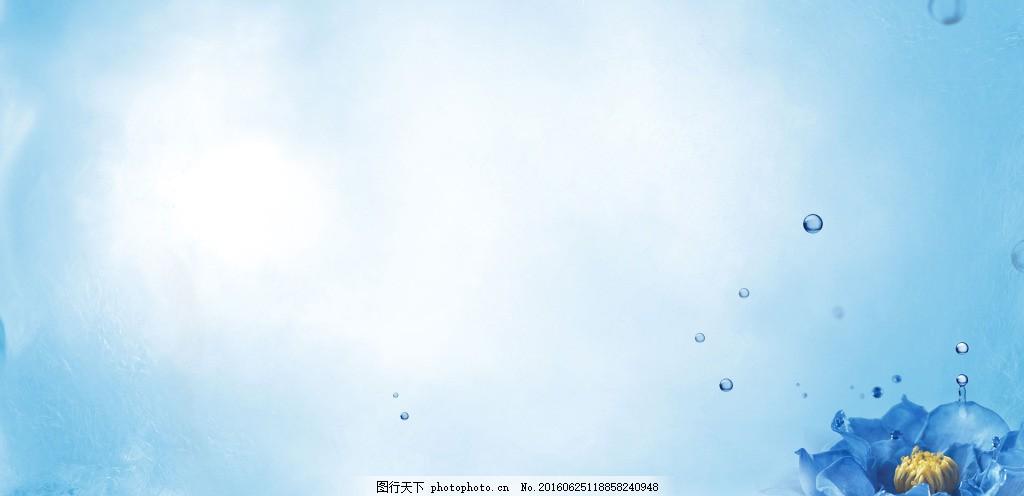 背景 壁纸 风景 天空 桌面 1024_496