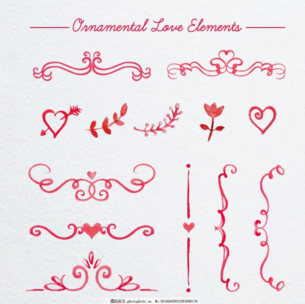 爱情边框 复古 花 心 爱 水彩 鲜花 手 画 饰品 边框 叶 旋流 装饰 绘
