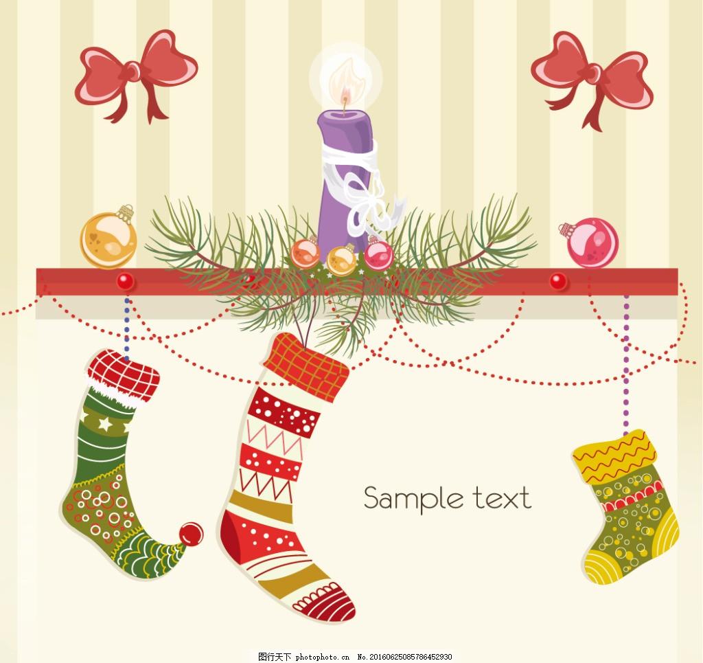 可爱风插画圣诞素材 圣诞快乐 圣诞 节日素材 新年 新年快乐 海报