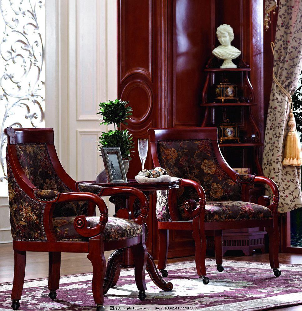 休闲椅 实木椅子 窗帘 花 欧式家具 欧式椅子 豪华 生活素材