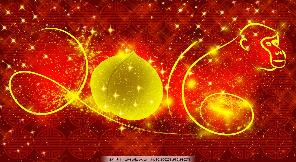 高清梦幻猴年数字背景图片素材下载 新年 数字 红色 喜气 星光