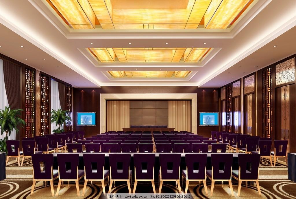 会议室室内设计平立面效果图排版