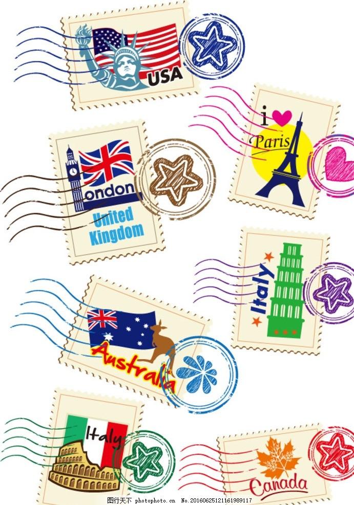 世界各地邮戳设计矢量素材