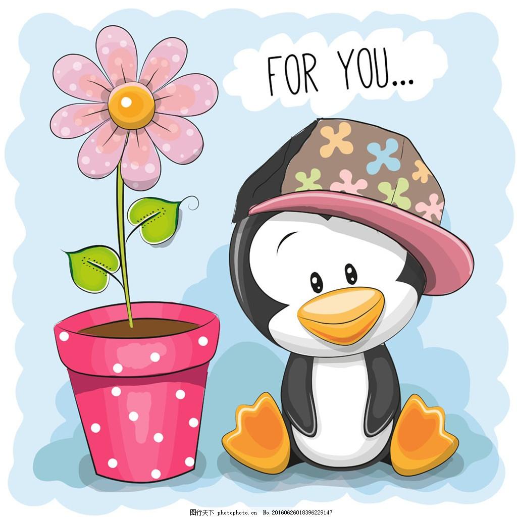 花盆和企鹅 花朵 戴帽子的企鹅 矢量 卡通 卡通动物图片
