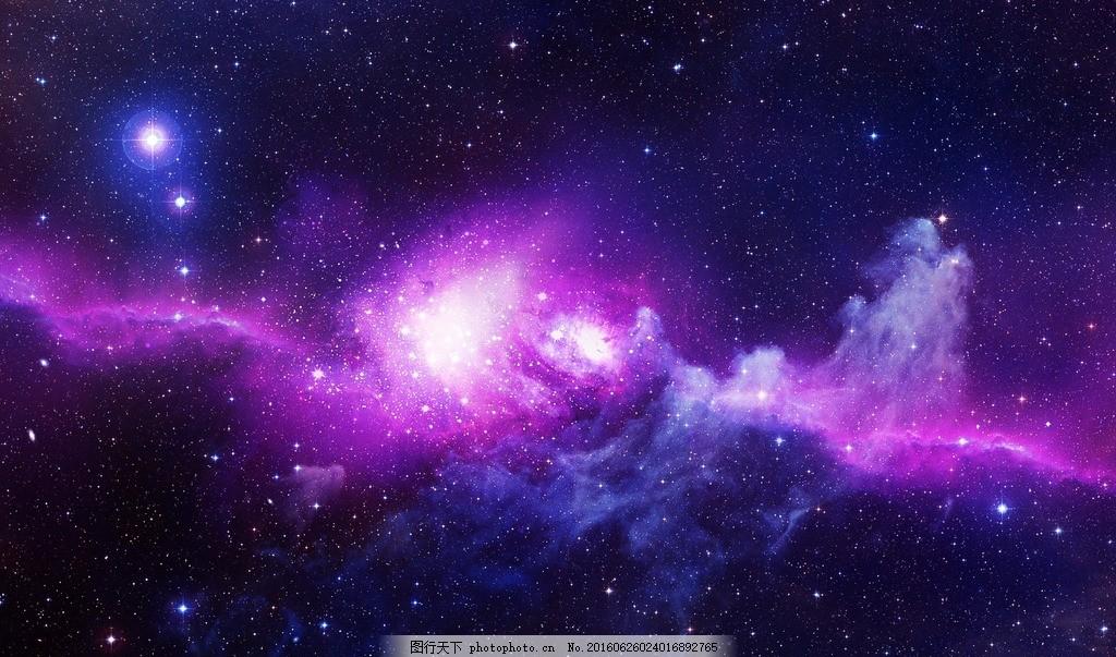 梦幻 星空 紫色星空 云海 星辰 素材 设计 自然景观 自然风光 72dpi