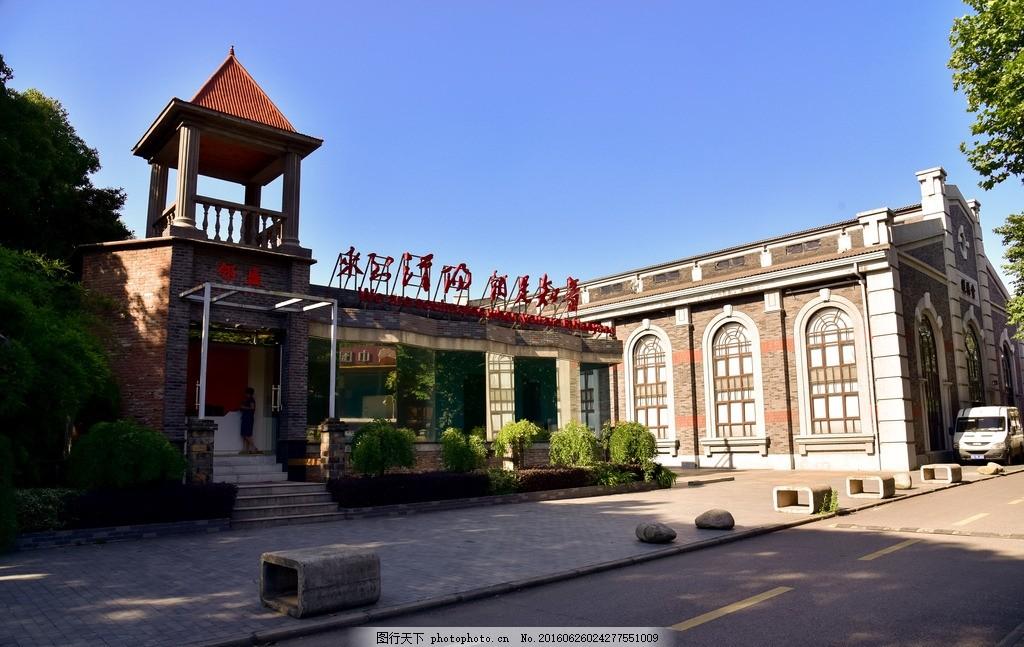 武汉风景建筑