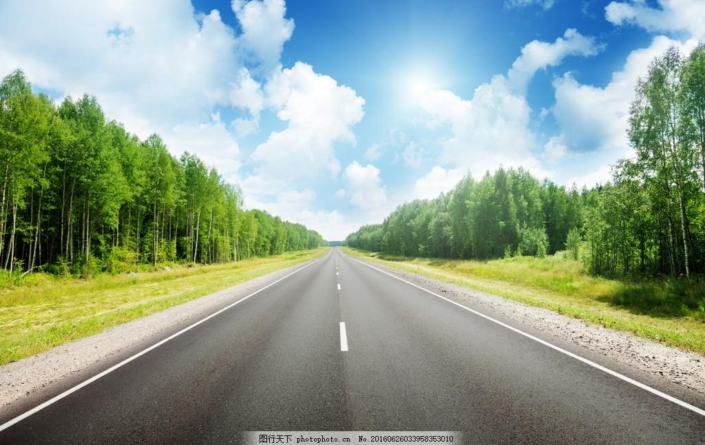 秦皇岛公路 唯美 风景 风光 旅行 林间公路 摄影 国内旅游