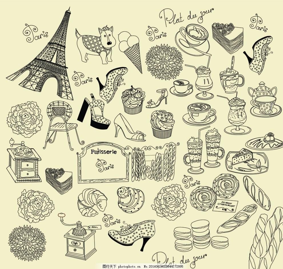 手绘建筑生活 手绘线条 鞋子 蛋糕 三明治 高跟鞋 小狗 巴黎铁塔