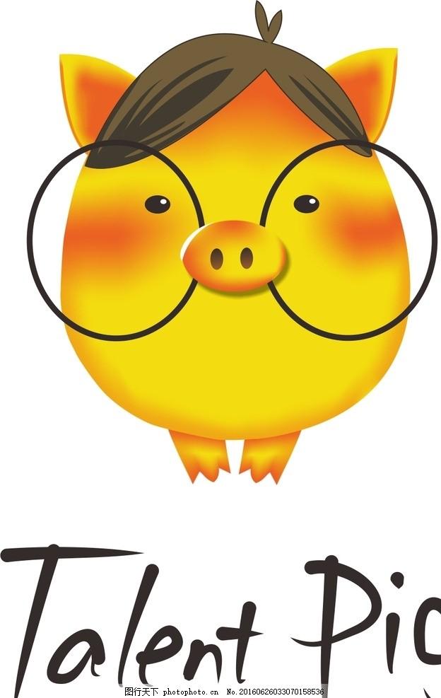 猪猪 手绘 笨猪 可爱 黄色