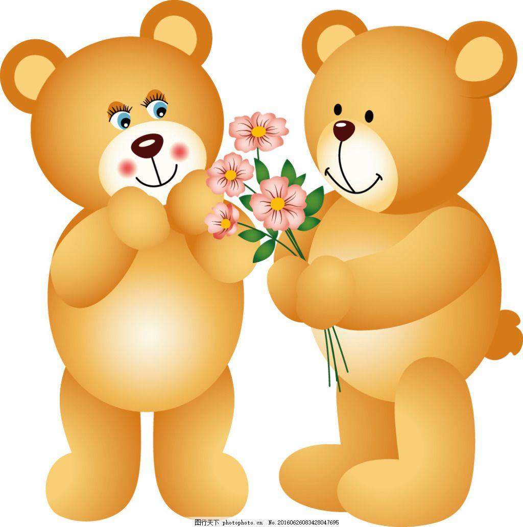 两只拿着鲜花的小熊 可爱的小动物 插画 背景 海报 画册 矢量节日图片