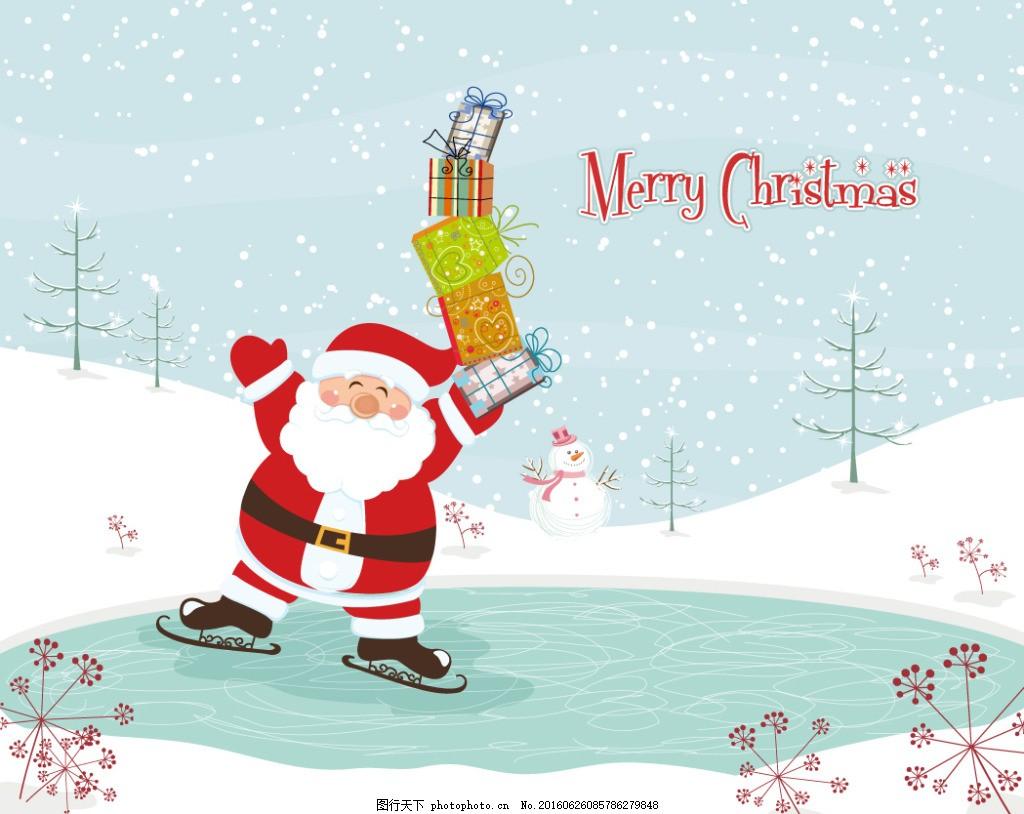 可爱风圣诞插画素材 圣诞快乐 圣诞 节日素材 新年 新年快乐 海报