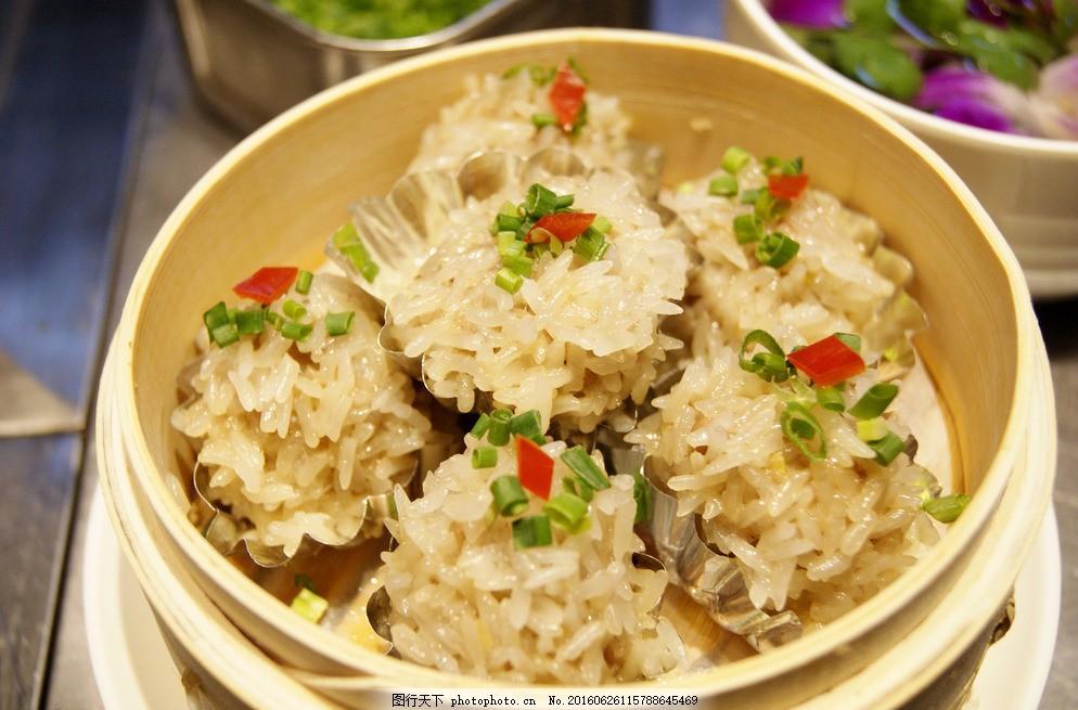珍珠圆子 珍珠丸子 圆子 蒸圆子 糯米圆子 美食 传统美食 餐饮美食
