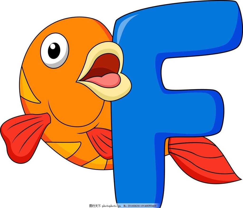 设计图库 设计元素 生物静物  卡通动物字母 字母设计 手绘字母 彩色