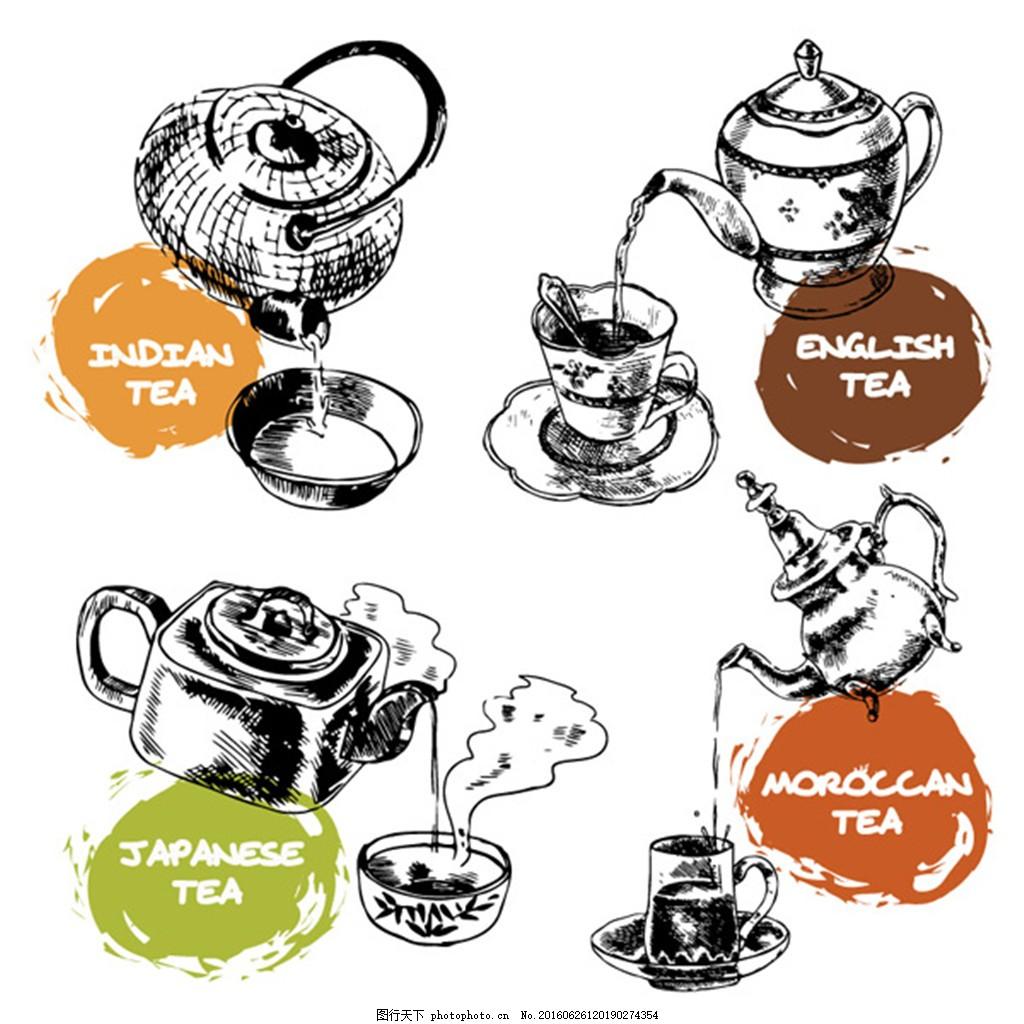 手绘茶壶设计 茶 茶杯 茶壶 茶叶 矢量图 水彩