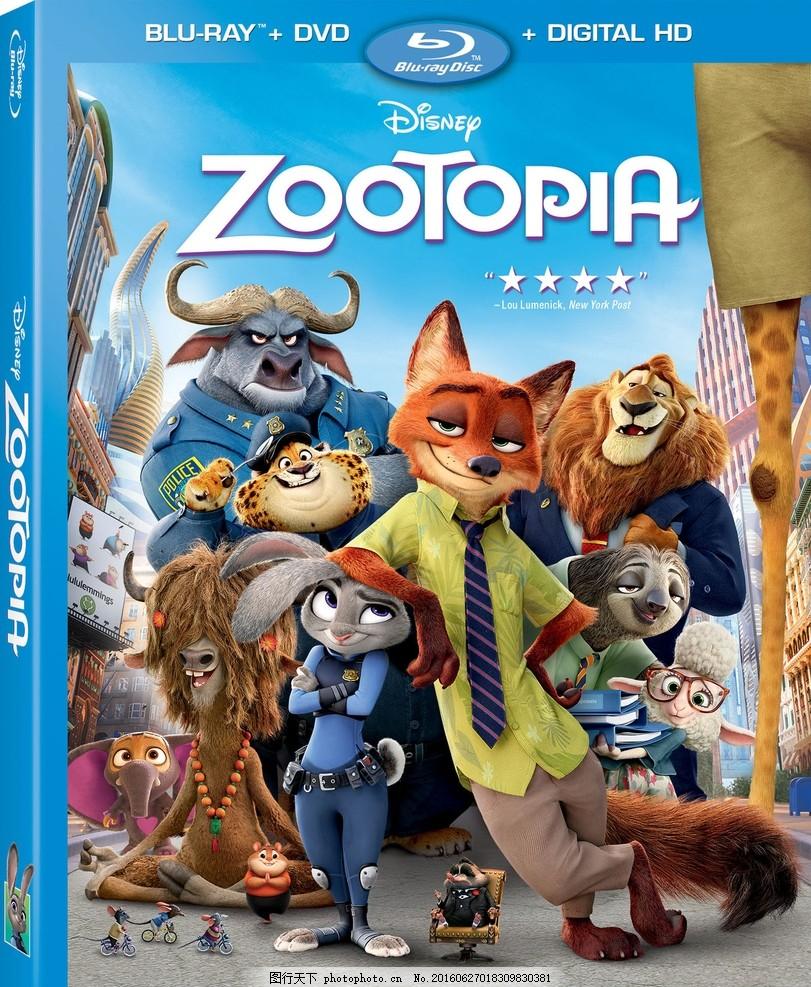 狐尼克 兔朱迪 疯狂动物城 狐狸 兔子 设计 动漫动画 动漫人物 300dpi