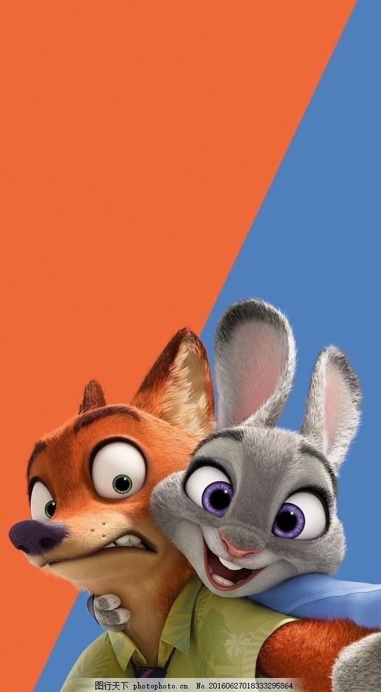狐尼克 兔朱迪 疯狂动物城 狐狸 兔子 动漫动画
