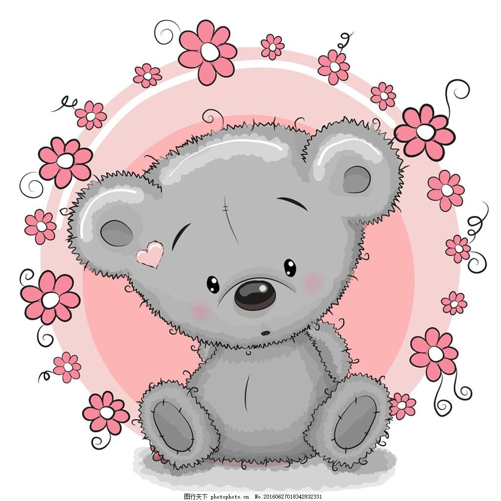花朵灰色小熊 矢量 粉色花环 卡通动物