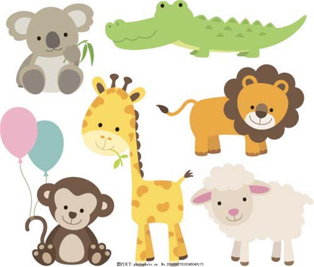 可爱的动物图片