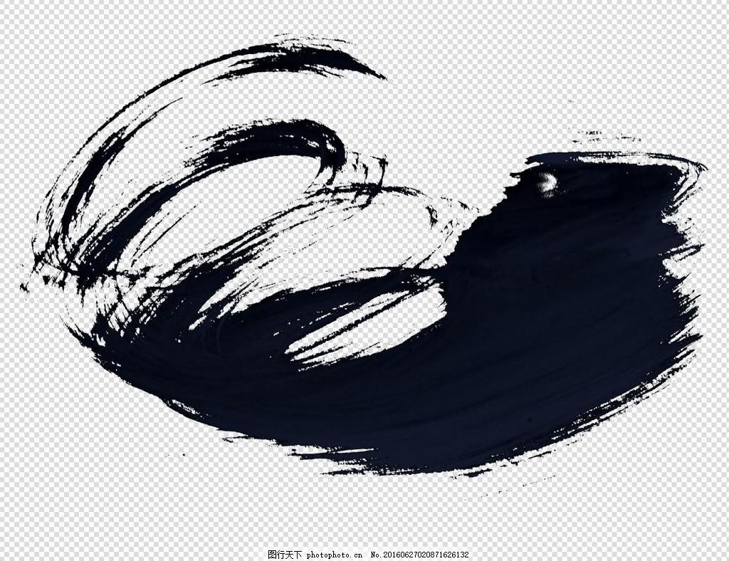 毛笔 书法 笔划 笔画 水墨 墨汁 毛笔字 设计 底纹边框 其他素材 300