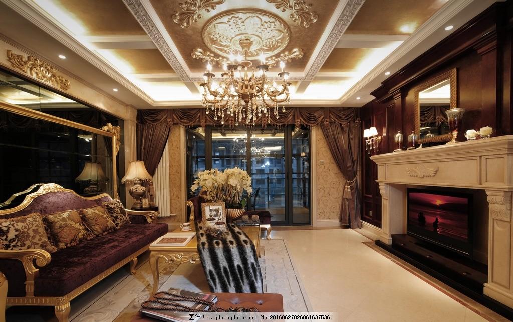 室内效果图 客厅 沙发 壁炉 欧式 场景 摄影 家居生活