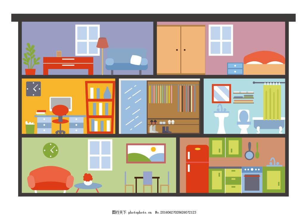 矢量图房子结构