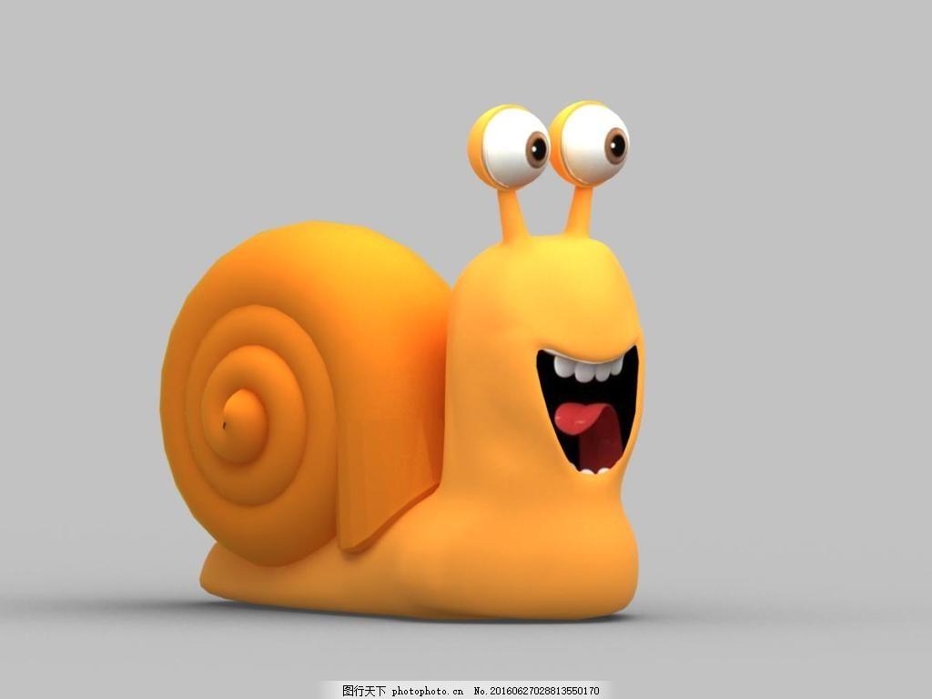 卡通蜗牛3d模型 卡通 蜗牛 蜗牛模型 3dmax模型 微笑蜗牛 动物