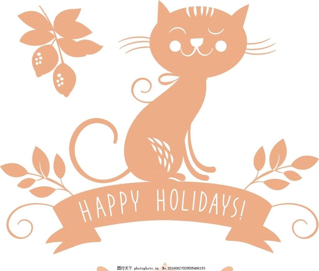 猫咪矢量图 树叶 硅藻泥图 儿童房矢量图 卡通小动物 可爱 花边