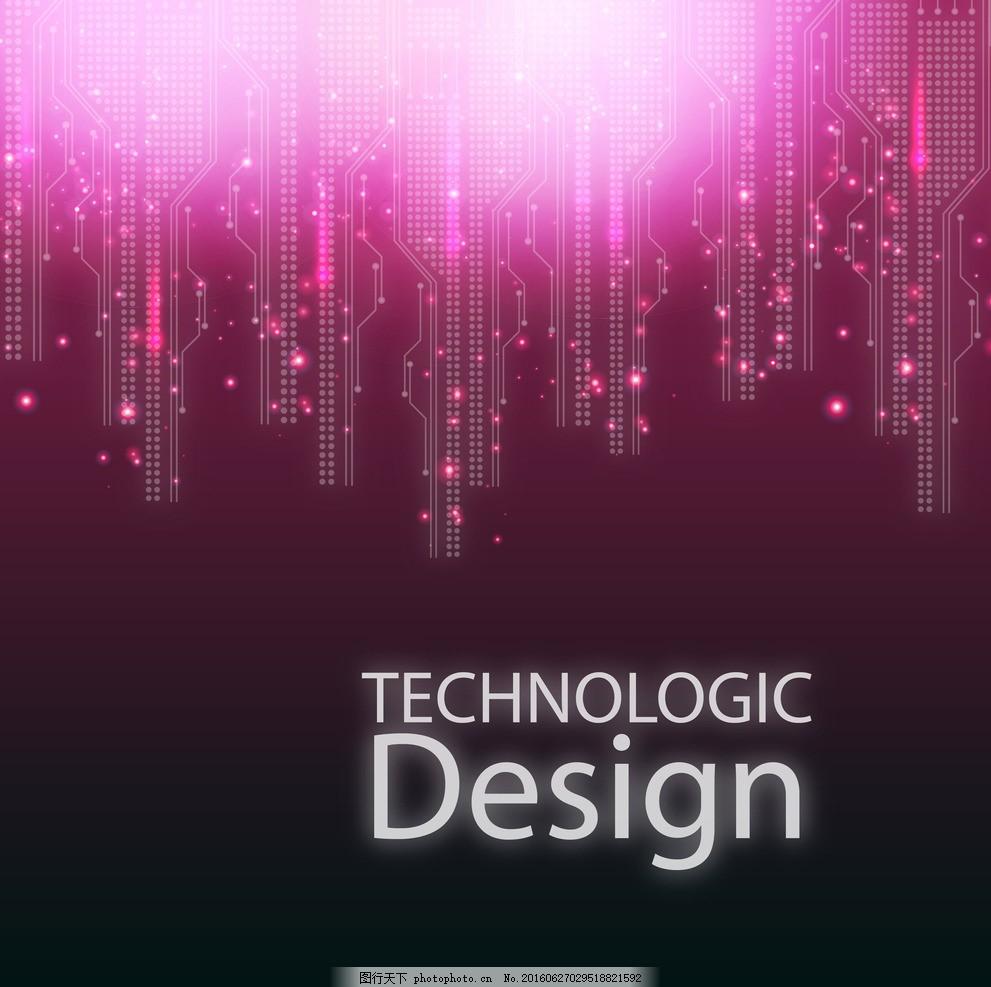 紫色电路图 绚丽多彩 清新 科技 多彩背景 现代科技 动感科技